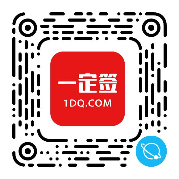 手机QQ客户端